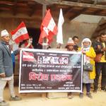 असंवैधानिक कदमको विरुद्ध नेपाली कांग्रेसको विरोध कार्यक्रम